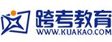 大连金州区跨考考研培训logo