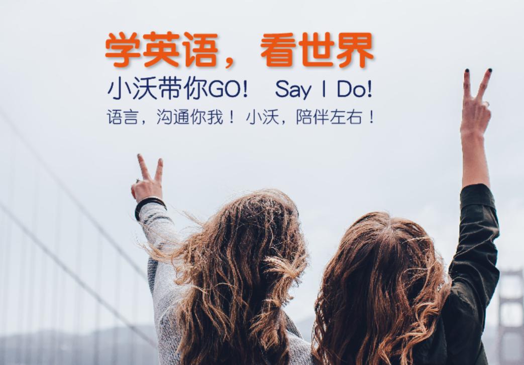 杭州新航道介绍