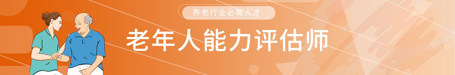 福建厦门优路教育培训学校