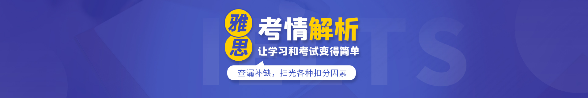 南京鼓楼区中山东路环球教育