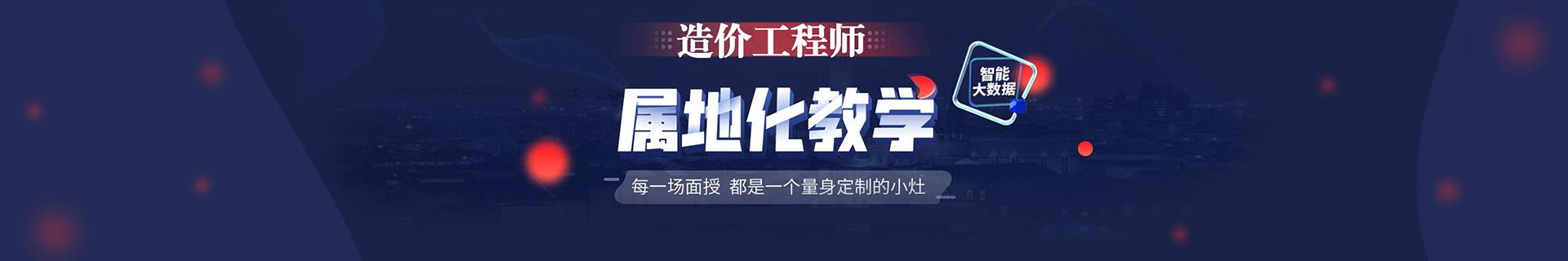 吉林通化优路教育培训学校