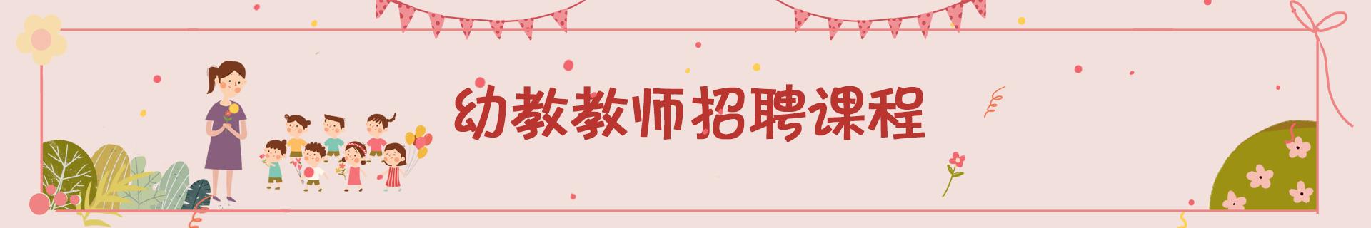 宜春袁州区敏试教师招考辅导