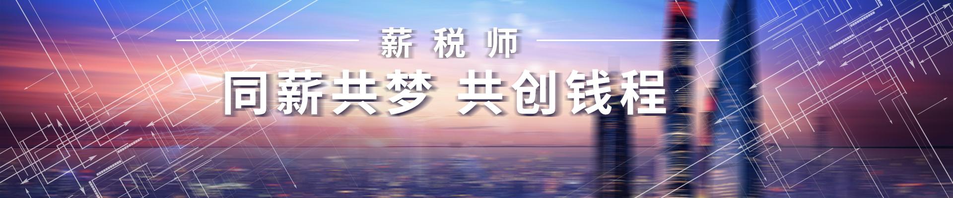 深圳高顿教育校区