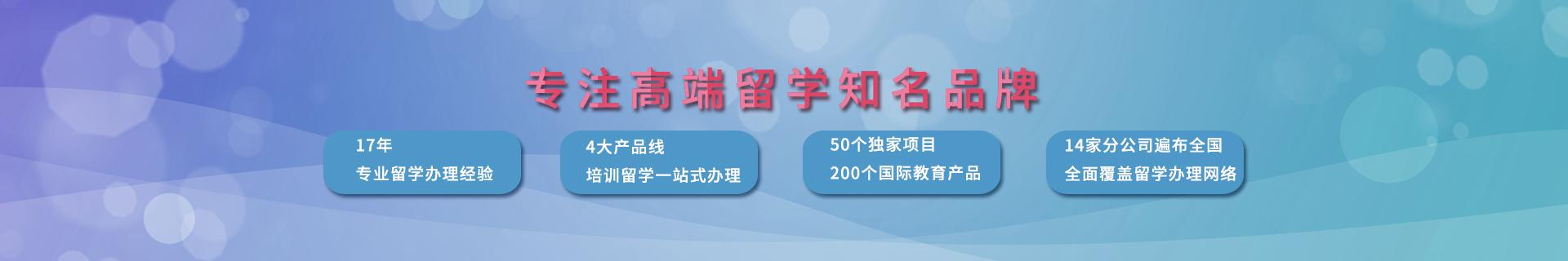 南京秦淮区美世教育留学机构