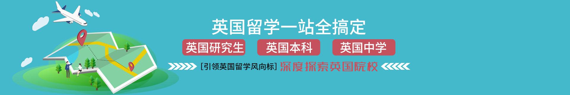 杭州上城区美世教育留学机构