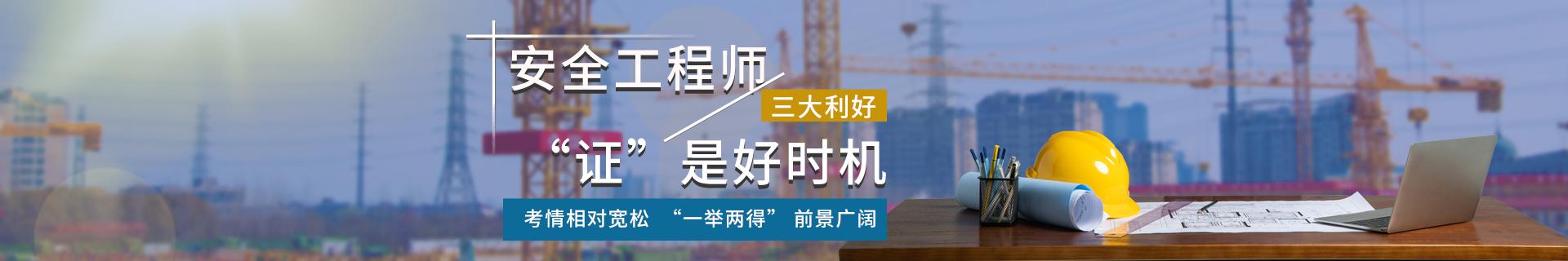 广西钦州优路教育培训学校