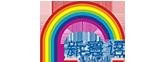 石家庄长安区新寰语小语种培训机构logo