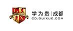 成都锦江区学为贵培训机构logo