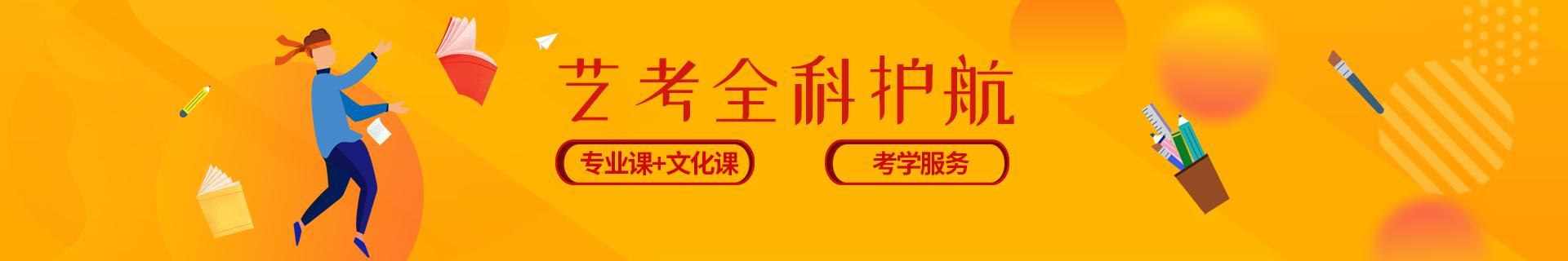重庆沙坪坝英豪优教辅导机构