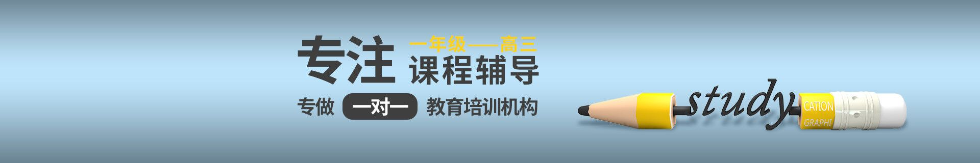 武汉洪山区新竹路尖锋教育机构