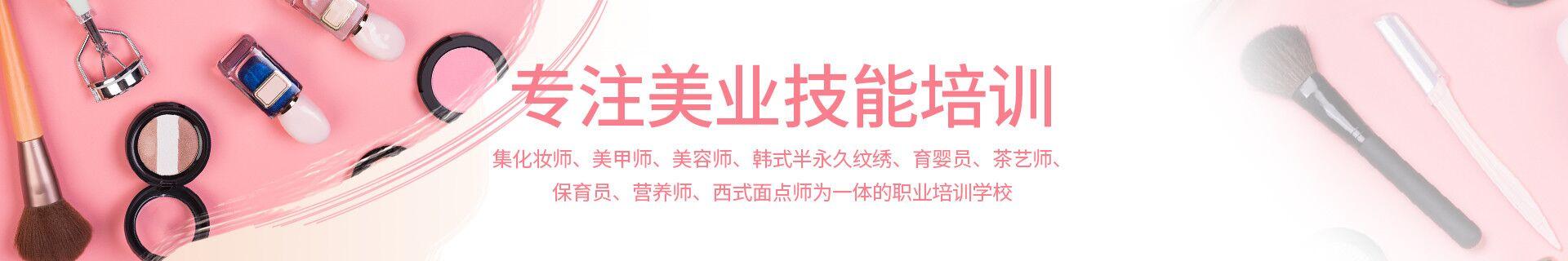重庆九龙坡区峰翎职业培训学校