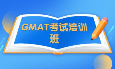 大连朗阁GMAT课程培训