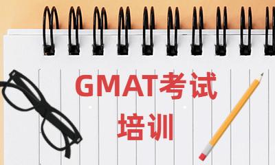 武汉朗阁GMAT课程培训