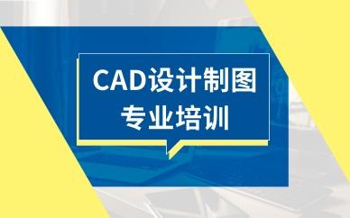唐山天琥CAD设计制图考证班