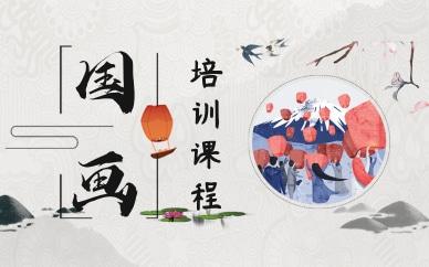深圳罗湖秦汉胡同国画培训教学好不好