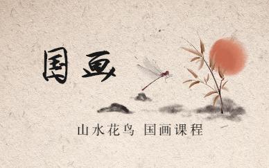 深圳宝安国画培训班排行榜