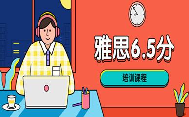 北京顺义环球雅思6.5分班