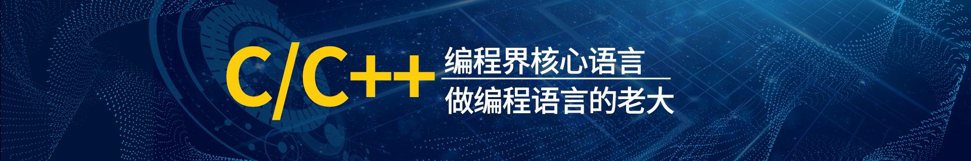 深圳福田CBD达内IT教育培训