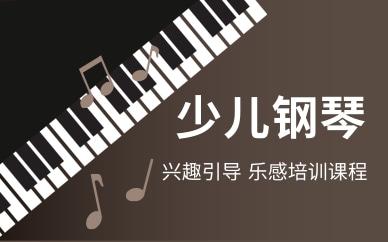 福州晋安五四昌南琴行少儿钢琴课程