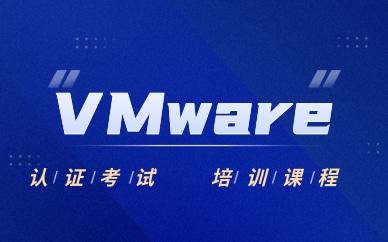 成都东方瑞通VMware认证课程