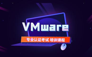 西安东方瑞通VMware认证课程