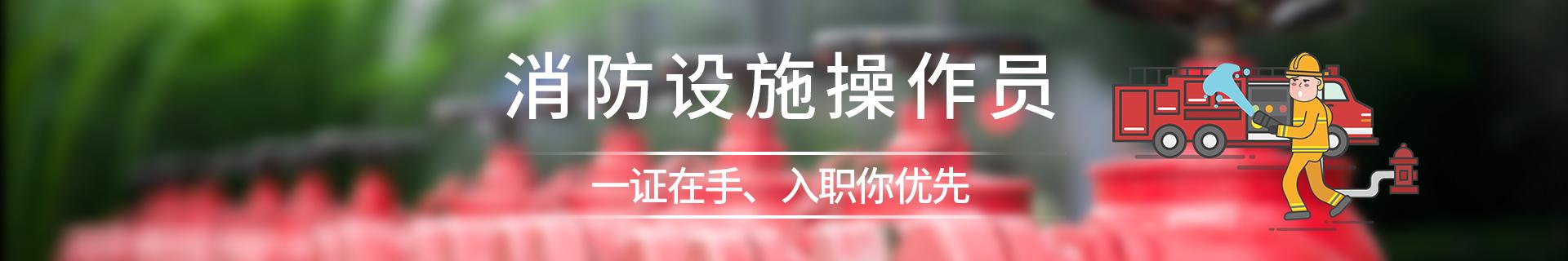 福建三明优路教育培训学校