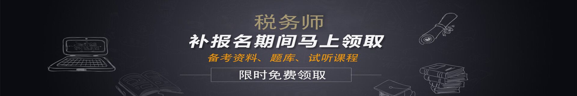 长沙高顿教育校区