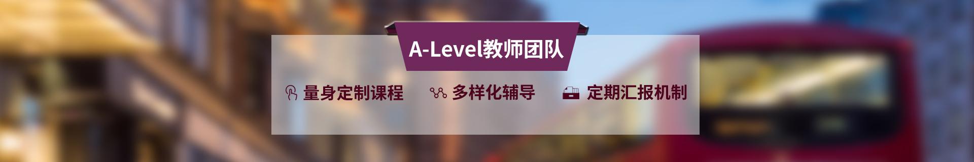 广州天河大学城新航道英语培训