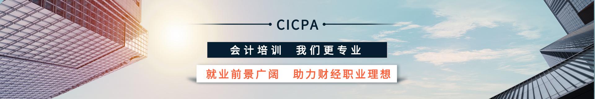 长沙CMA培训机构岳麓校区