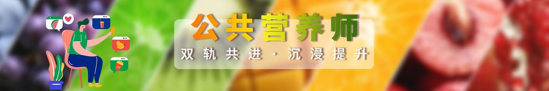 河北廊坊优路教育培训学校