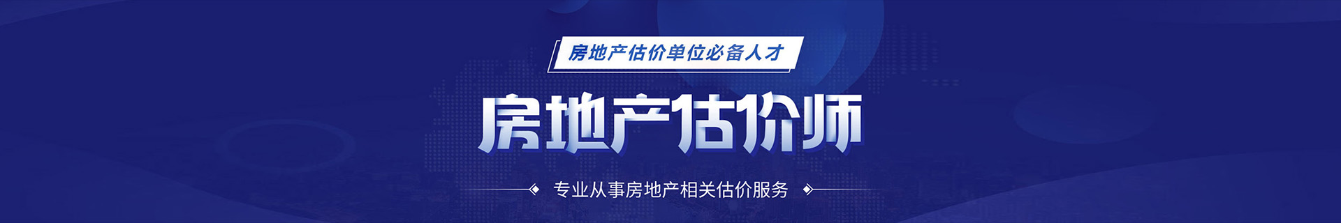 陕西咸阳优路教育培训学校