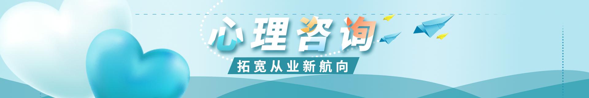 广东中山优路教育培训学校