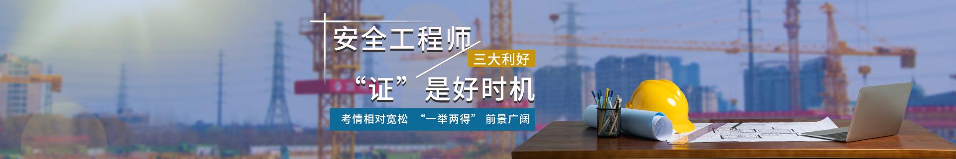 广西南宁学天教育培训