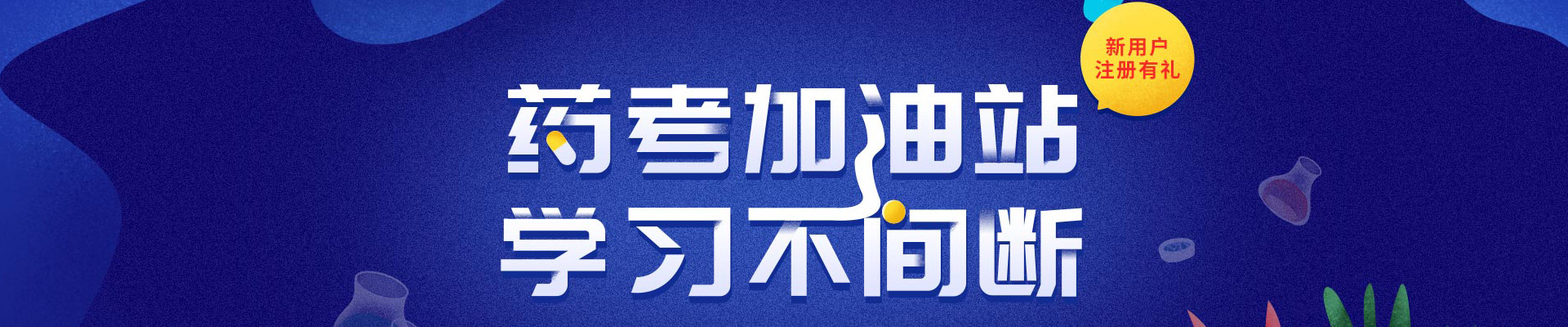 上海徐汇优路教育培训学校