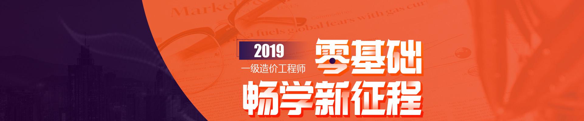 上海普陀优路教育培训学校