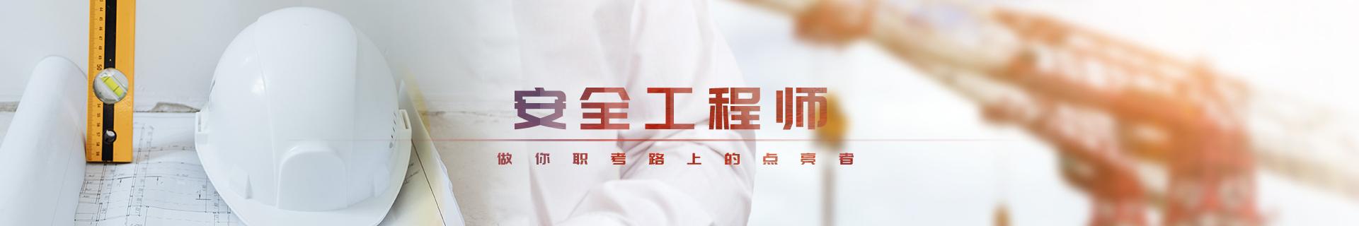 河北石家庄优路教育培训学校