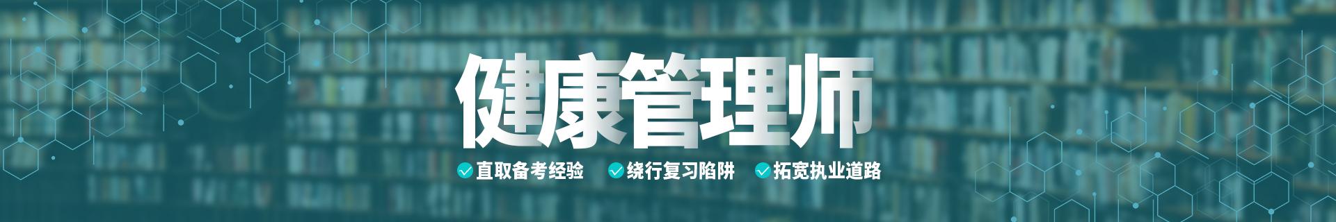 福建泉州优路教育培训学校