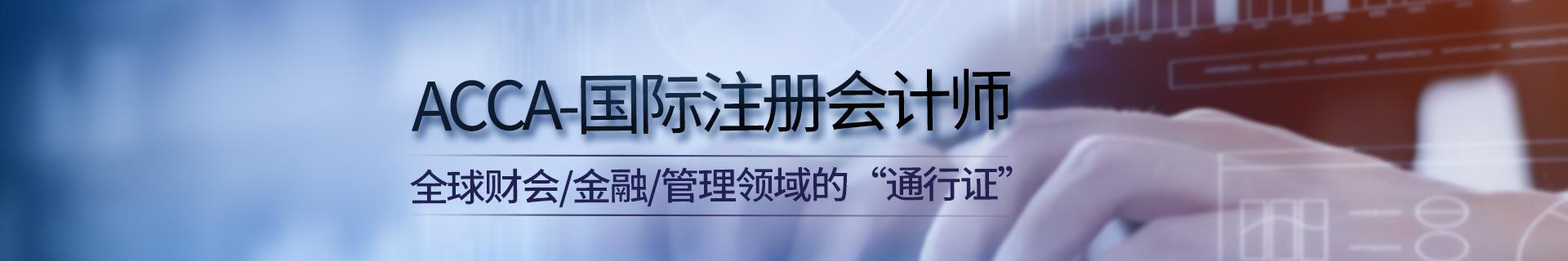 杭州CMA培训机构下沙校区