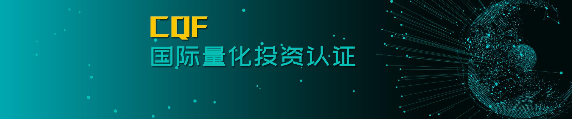 成都高顿财经锦江校区
