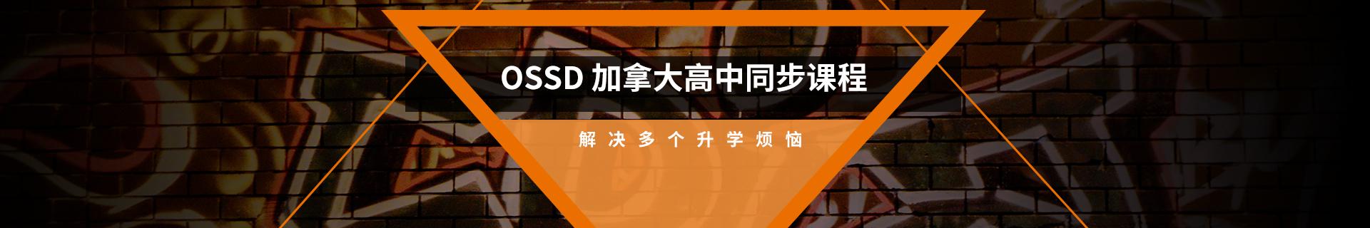 北京朝阳区国贸环球教育
