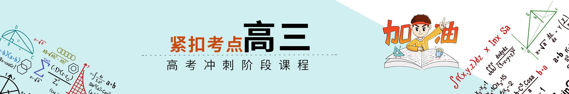 杭州富阳区秦学中小学辅导