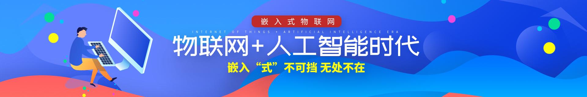 太原小店区龙城达内IT教育培训