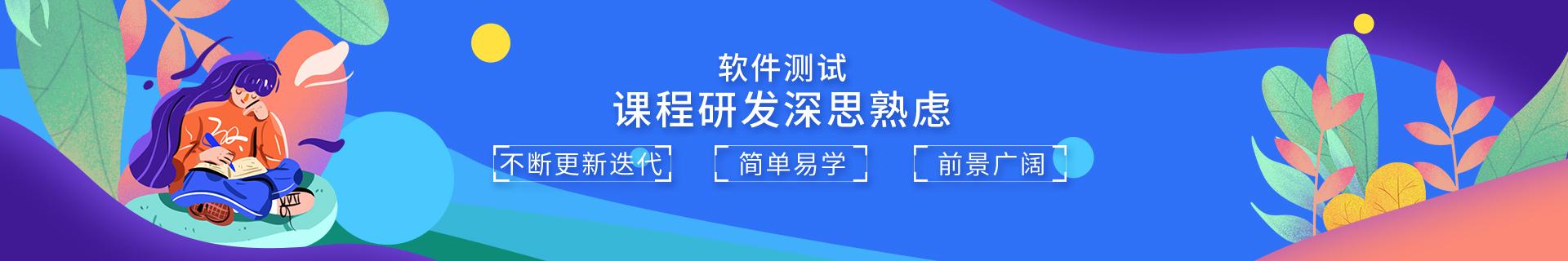 上海浦东达内IT教育培训