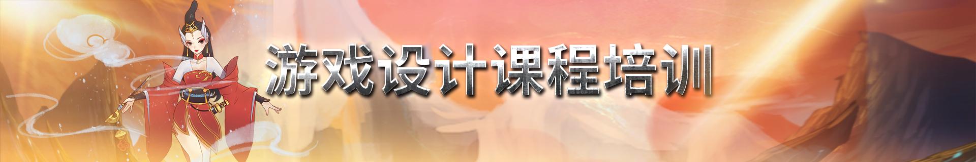 石家庄新华区火星时代教育