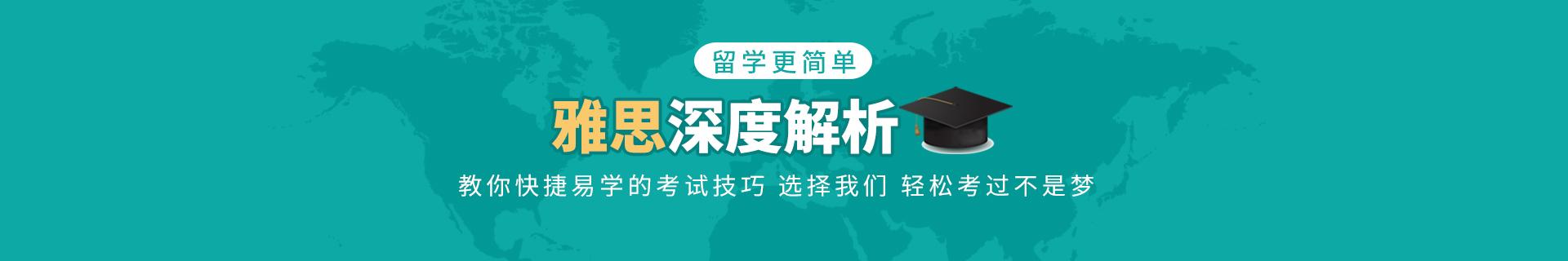 北京顺义启德考培英语培训