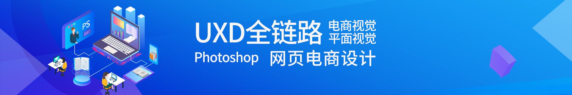 杭州萧山区天琥教育机构