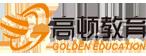 沈阳高顿教育校区logo