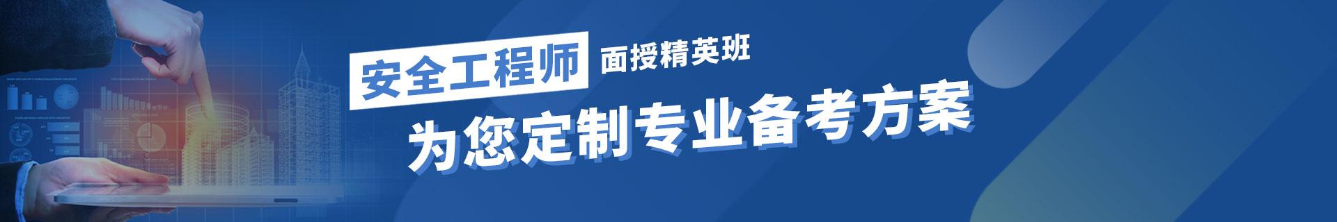 四川广安优路教育培训学校