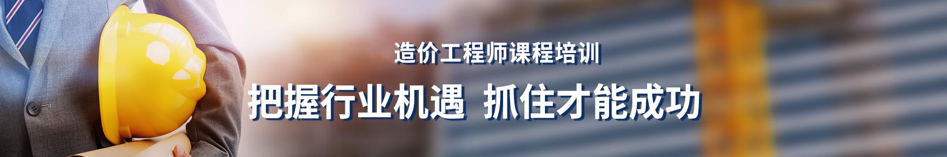 陕西西安优路教育培训学校